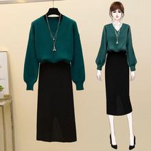 209秋装新款慵懒女神气质V领毛衣配裙子套装收腰显瘦两件套裙