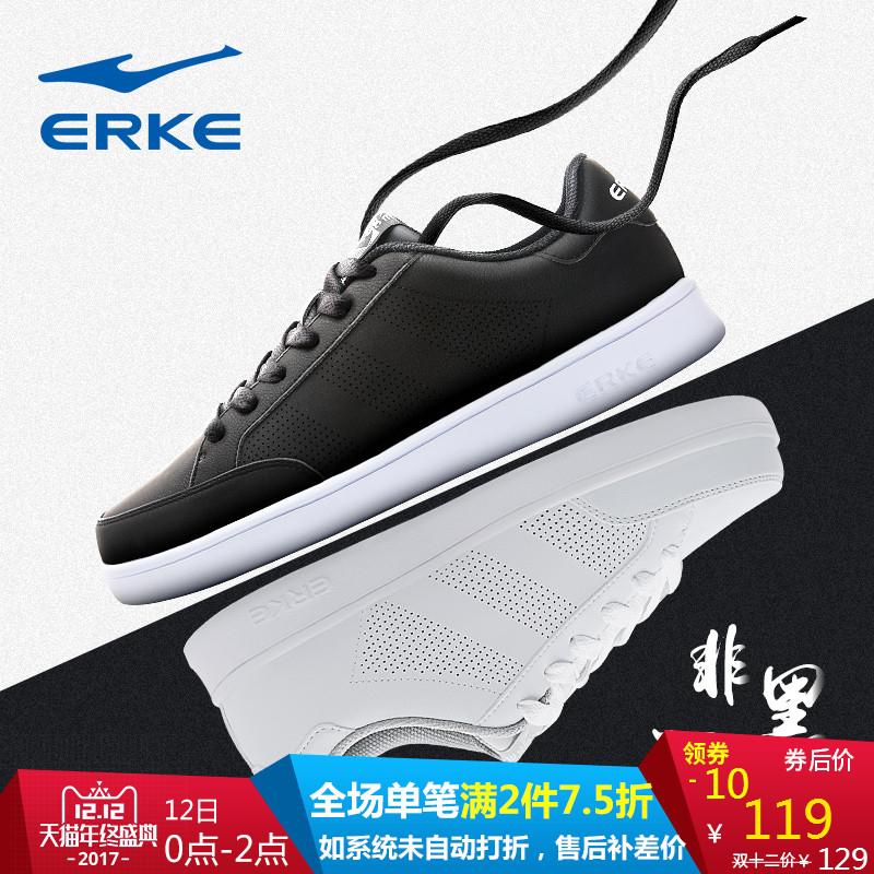 鸿星尔克官方2017秋冬季新款男鞋白色板鞋休闲运动鞋男小白鞋子