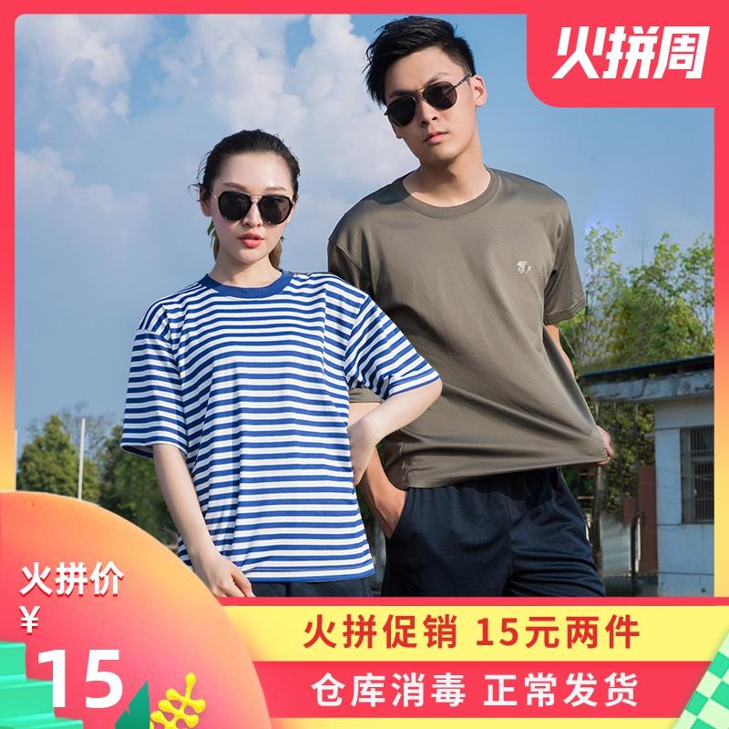 体能训练服套装男07正品夏季迷彩短袖海魂衫军迷t恤迷体能服
