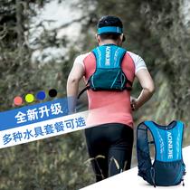 马拉松越野跑步背包水袋背囊骑行双肩包男女户外登山行山徒步装备
