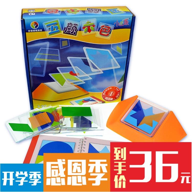 包邮小乖蛋五颜六色100题逻辑拼版几何形状拼图拼板儿童益智玩具