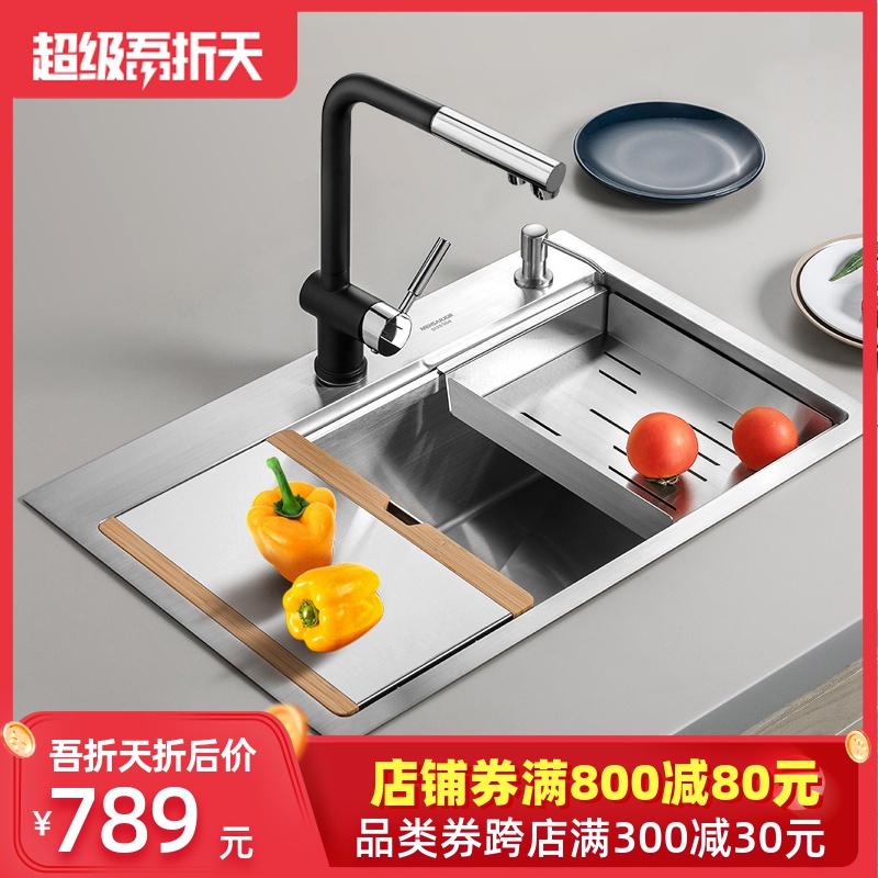 阶梯式大单盆单槽超大水巢厨房不锈钢手工水池沥水洗菜盆 304水槽