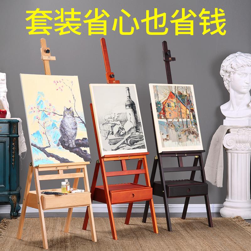 画架带抽屉箱体多功能收纳4K广告素描水彩写生支架式木质榉木制油画架学生成人儿童红素描画板画架套装