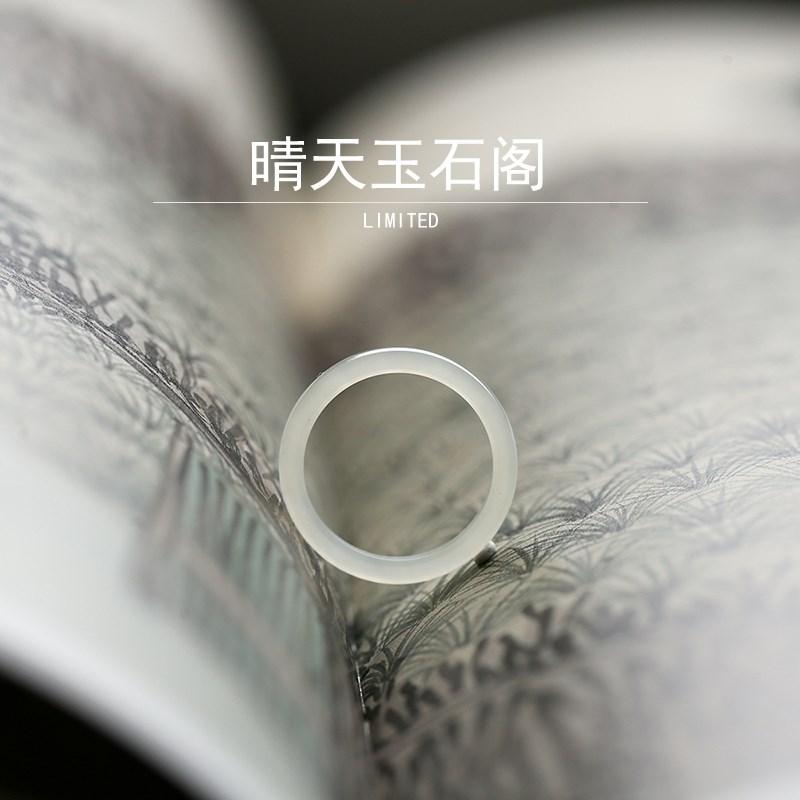 简约!线戒 极细 仅2.8mm 宽条 和田玉 戒指