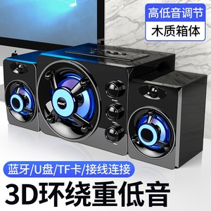 Bluetooth audio subwoofer computer speaker fan small audio laptop audio stereo audio and video appliances