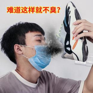 去除脚臭鞋臭克星鞋子除臭剂防臭