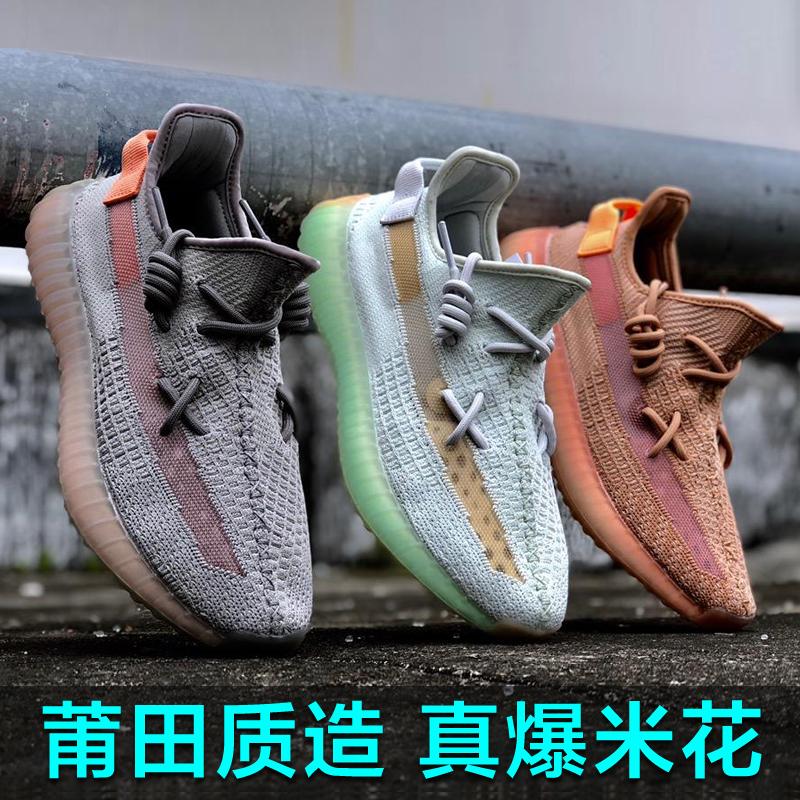 yeezy黑满天星350过毒高版本500椰子鞋700亚洲欧洲限定粉天使莆田