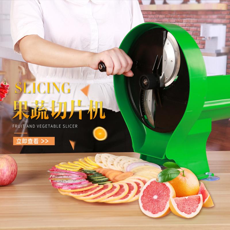 半自动生姜片快速水果茶切片机多功能切菜神器刀盘2107柠檬机