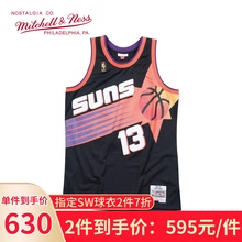 Mitchell & Ness Nash '96 sun Mn men's and women's relaxed retro Jersey SW basketball suit BF trend