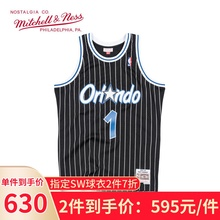 Mitchell & Ness 2003 magic Mn men's and women's relaxed retro Jersey SW basketball suit BF trend