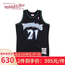 Mitchell & Ness Garnett 1997 forest wolf Mn men's and women's Retro Jersey SW basketball suit BF trend