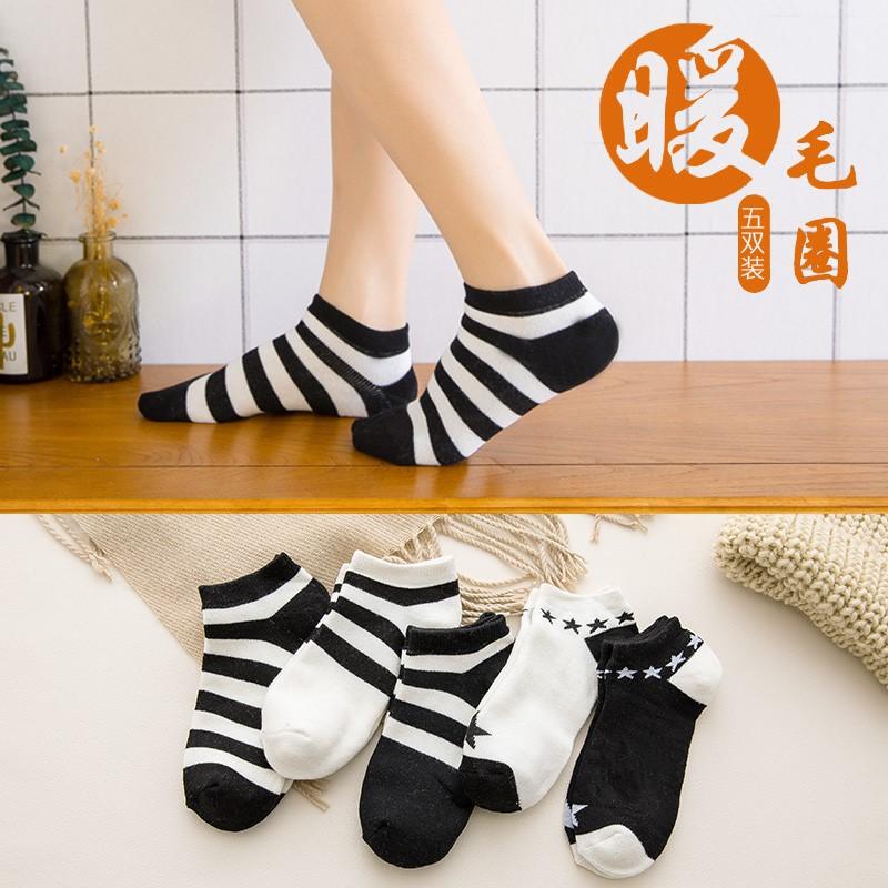 袜子女冬加厚短袜中筒袜秋冬季韩版保暖可爱月子毛圈加绒毛巾长袜