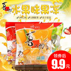 Kizhiro Jelly Pudding Strawberry Orange Juice Jelly Various Flavors Wedding Hi Candy Jelly FCL Wholesale