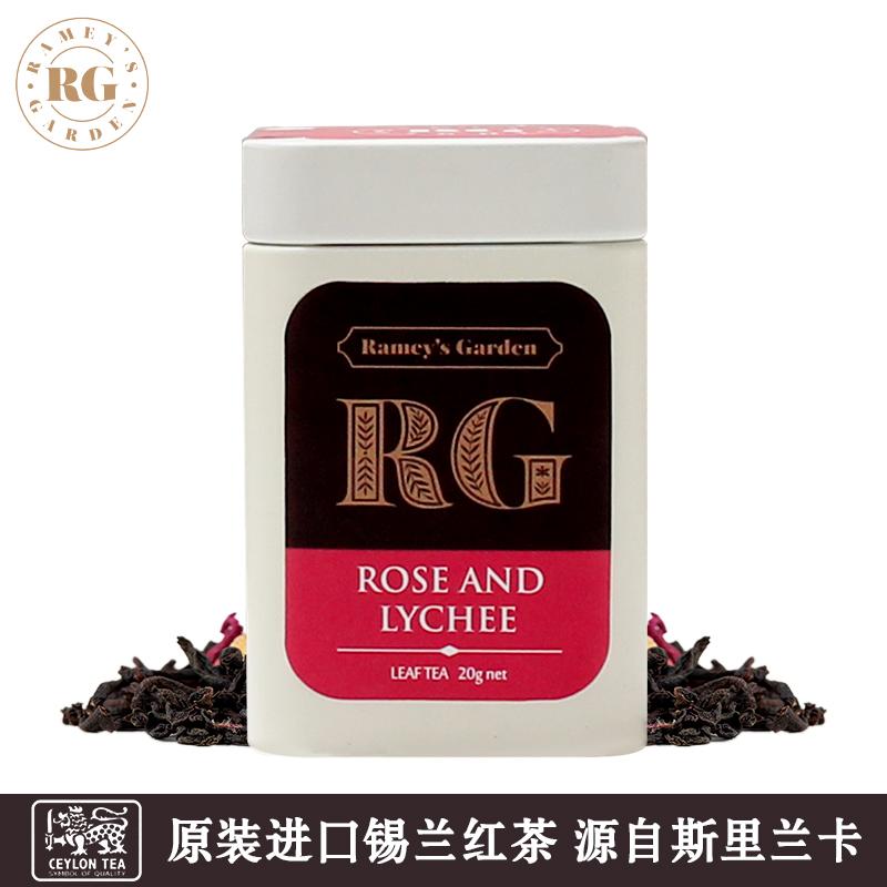 蕾米花园 玫瑰花茶调味茶20g罐装 锡兰红茶斯里兰卡原装进口茶叶