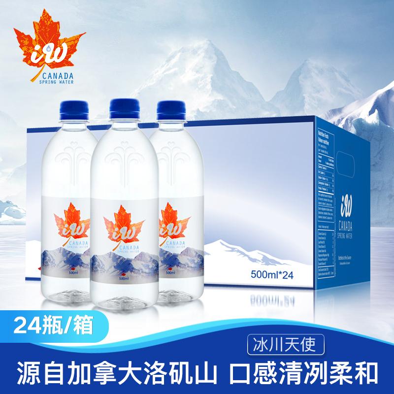 【临期】Iwspring冰川天然饮用水24瓶加拿大进口弱碱性矿泉水