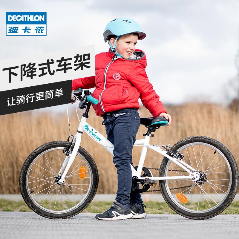 迪卡侬旗舰店儿童自行车中大童官网btwin男孩女学生脚踏单车OVBK