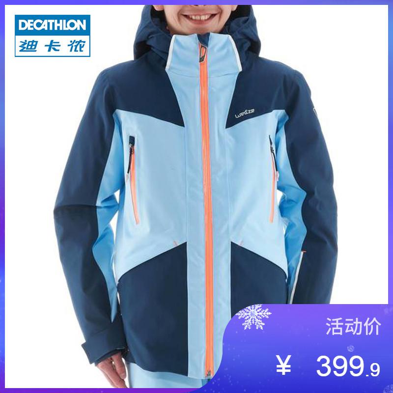 迪卡侬 户外单板滑雪服女 保暖防水柔软耐磨儿童滑雪夹克 WEDZE1