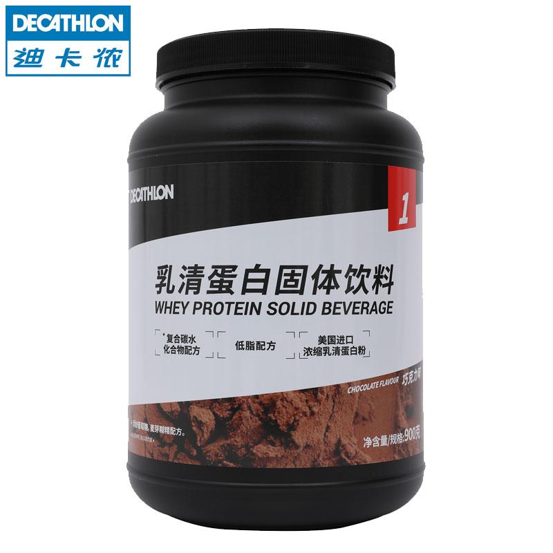 迪卡侬 乳清蛋白质粉蛋白增健肌粉健身男瘦人增肌增重正品  CROPR