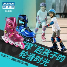 Decathlon roller skates for children beginners roller skates for Children Boys roller skates for men roller skates for children oxelo-l