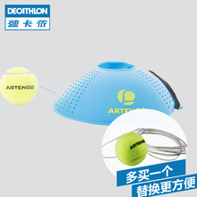 Decathlon training tennis trainer with string tennis base single player with rope return