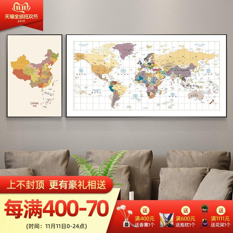 视野  世界地图装饰画大幅客厅沙发背景墙书房挂画办公室墙面壁画