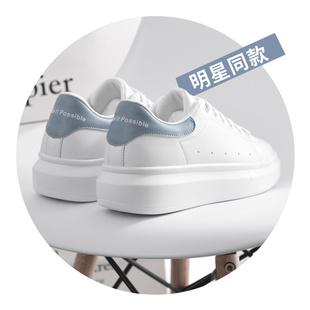 小白鞋女 2018新款百搭韩版