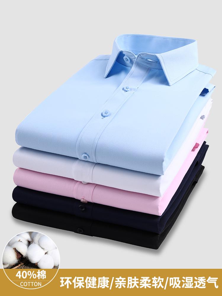 【蒙洛莱】男士短袖衬衫薄款青年夏季韩版修身休闲正装商务衬衣潮