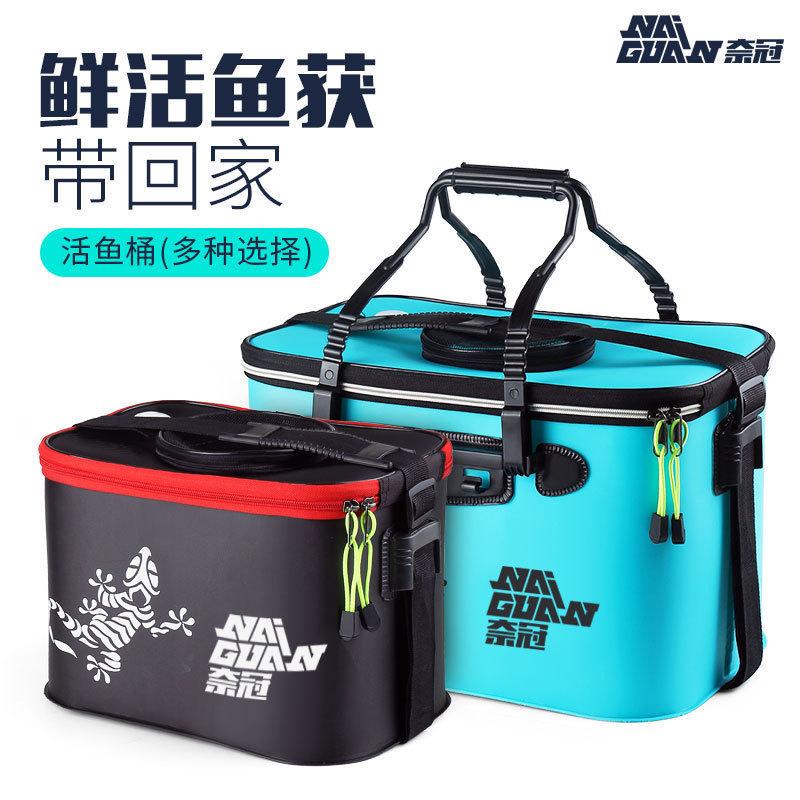 奈冠活鱼桶鱼箱加厚钓鱼桶eva折叠钓箱打水桶多功能装鱼桶渔具桶