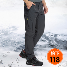 Men's and women's winter water-proof Plush thick soft shell wind proof outdoor cold proof fleece warm climbing ski pants