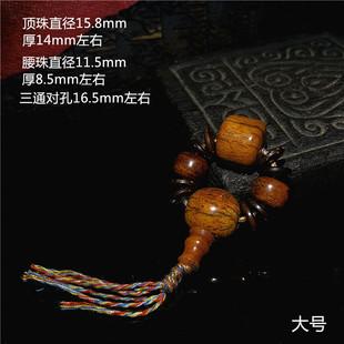 藏式佛珠牦牛骨三通配饰顶珠腰珠配件 一套念珠配珠 天然略有不同图片