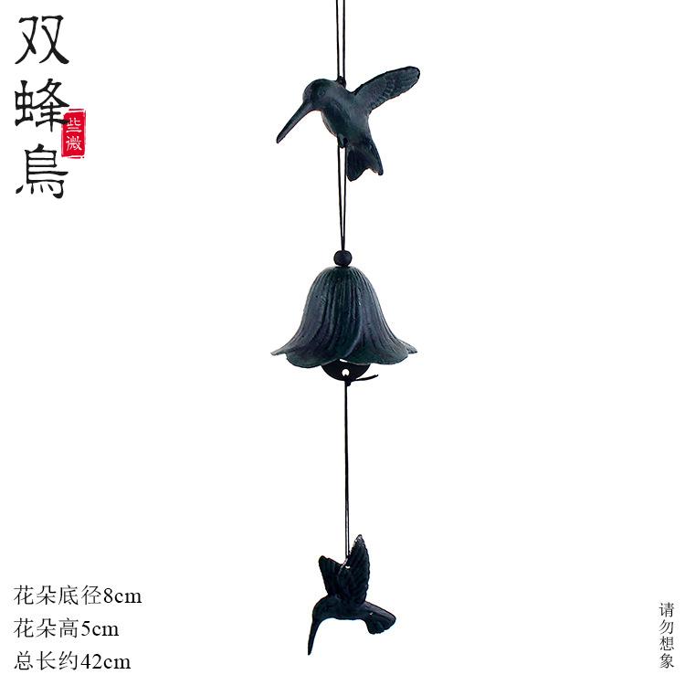 日式蜂鸟铸铁风铃和风音韵清澈南部房间阳台金属挂饰门饰生日礼物