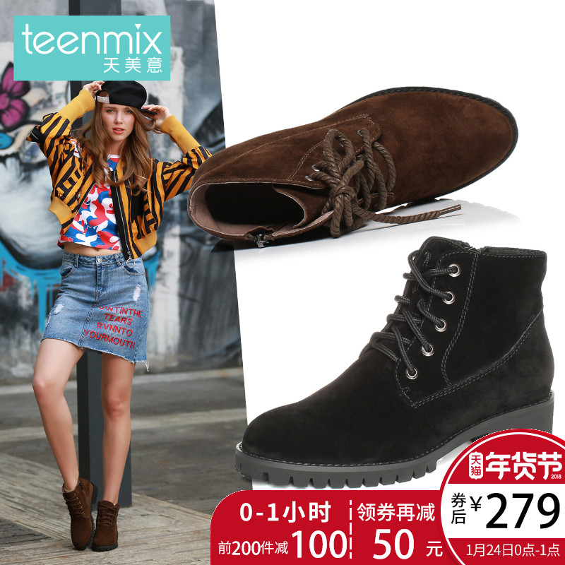 天美意2017冬季新款羊皮方跟马丁靴女靴短靴18001DD7