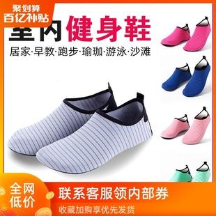健身鞋男女健身房室内运动鞋深蹲鞋跳绳防滑软底跑步机专用训练鞋