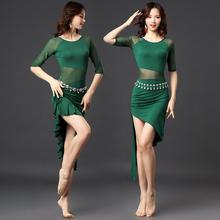 肚皮2021新款套肚皮舞服装夏女肚皮舞练功服夏季莫代尔演出服