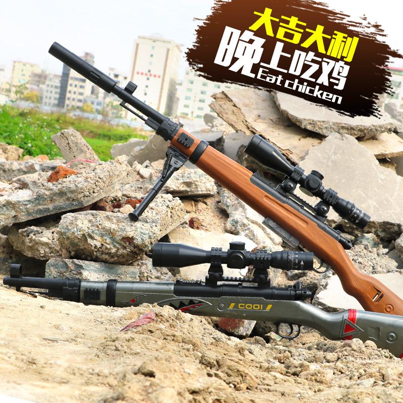 ✅绝地吃鸡98K狙击步枪手动下供弹可发射水弹男孩儿童玩具枪模型