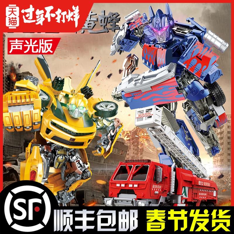 手办大黄蜂变形玩具金刚儿童男孩警车汽车恐龙机器人超大模型正版