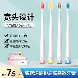 极简生活软毛成人牙刷日系进口48孔宽头家用家庭组合装牙缝刷专用