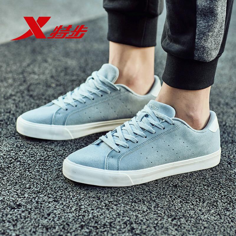 特步情侣板鞋经典复古反绒帮面硫化鞋底时尚滑板鞋系带低帮运动鞋