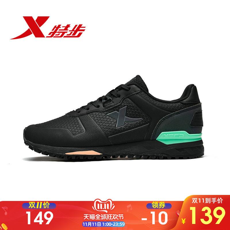 特步女鞋运动鞋冬季新款正品保暖鞋子轻便减震跑步鞋女士休闲鞋