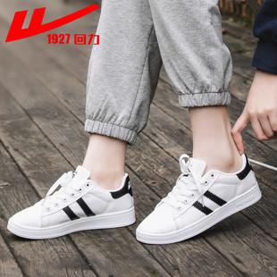 回力帆布鞋女情侣鞋2020春季新款小白鞋潮流贝壳鞋女低帮休闲板鞋