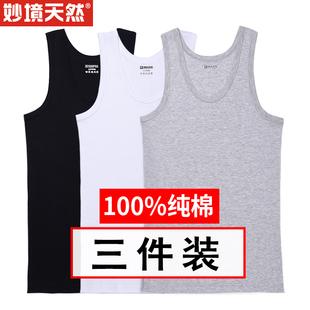 男士背心纯棉运动潮牌白跨栏修身型大码无袖t恤青年夏季打底健身图片