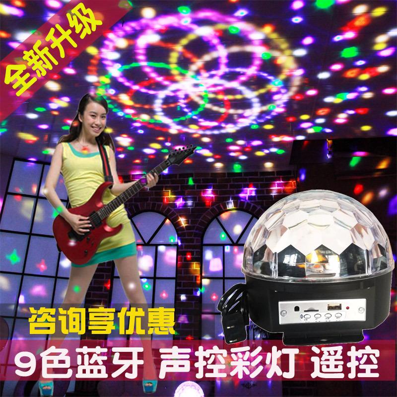 七彩舞台灯光KTV闪光灯蓝牙魔球小音响酒吧舞厅旋转彩灯家用蹦迪