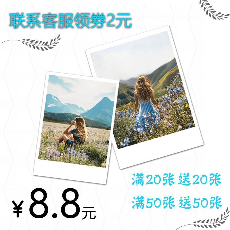 洗照片加塑封清晰包邮3/4/5/6寸拍立得风格手机冲印照片打印洗相