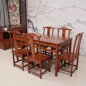 Elm Ming and Qing classical rectangular solid wood furniture dining table panel dining chair combination antique residential furniture