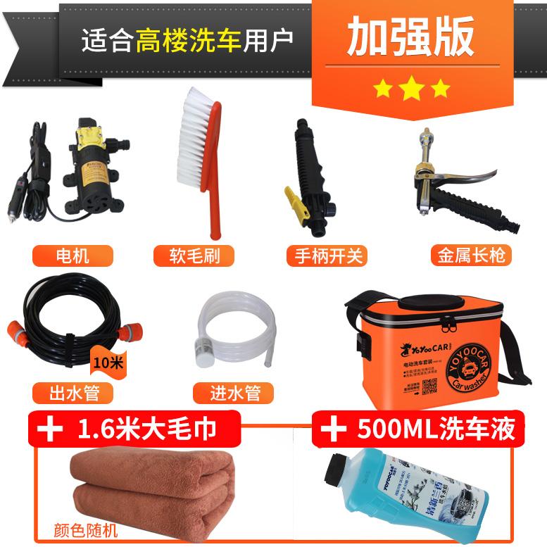 洗车神器便携式洗车器高压洗车泵