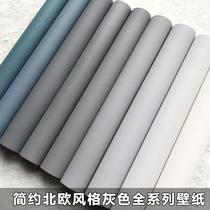 立體浮雕淺藍色美容院客廳電視背景牆壁紙3d歐式家用環保卧室牆紙