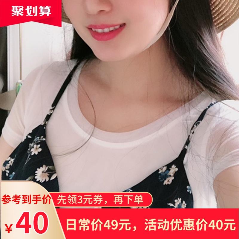 半截网纱打底衫女短袖夏季紧身内搭白色t恤蕾丝配裙子的上衣薄款