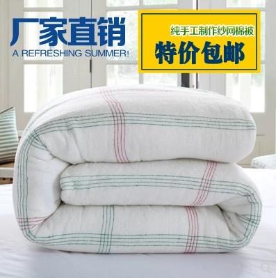 棉絮棉被学生宿舍床垫被棉花被子被芯单人春秋冬被加厚被褥子10斤
