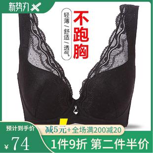 六月玫瑰文胸正品薄款无海绵大码大胸显小上托调整定型内衣440023图片