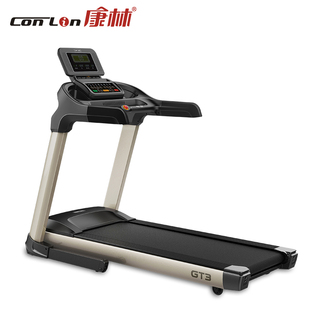 康林跑步机高端商用多功能电动超静音健身器材GT3 GT3D